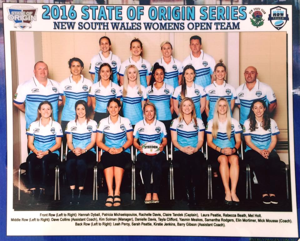 nsw-wo-2016-team-photo
